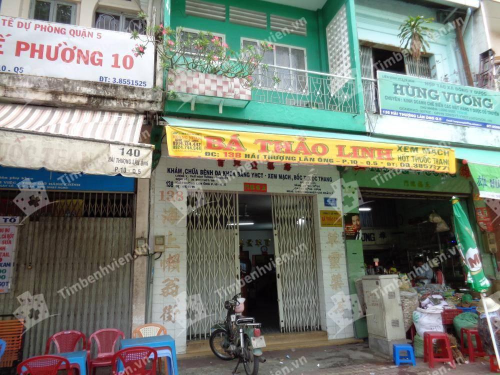 Phòng Chẩn Trị Y Học Cổ Truyền Bá Thảo Linh - Cổng chính