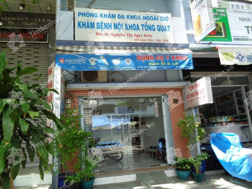 Phòng Khám Chuyên Khoa Nội Tổng Hợp - Cổng chính