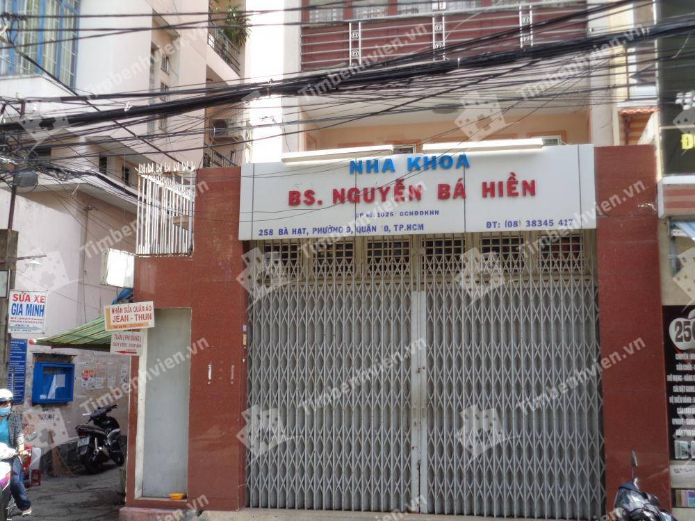 Nha khoa BS. Nguyễn Bá Hiền - Cổng chính