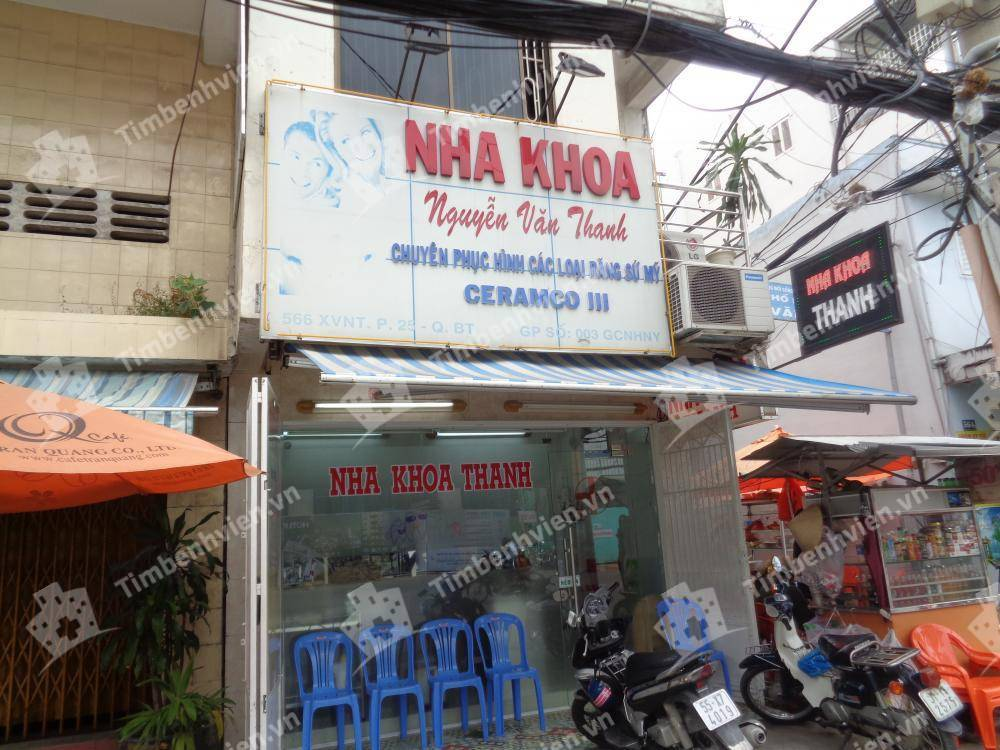 Phòng răng BS. Nguyễn Văn Thanh - Cổng chính
