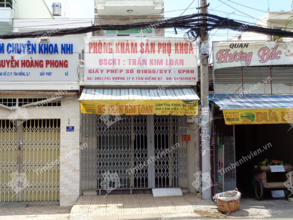 Phòng khám chuyên khoa Sản phụ khoa - BS Trần Kim Loan - Cổng chính