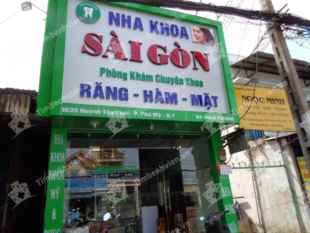 Nha khoa Sài Gòn - Cổng chính