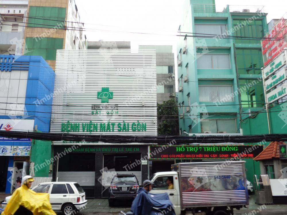 Bệnh Viện Mắt Sài Gòn - Cổng chính