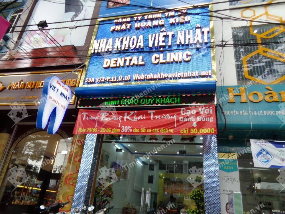 Nha khoa Việt Nhật