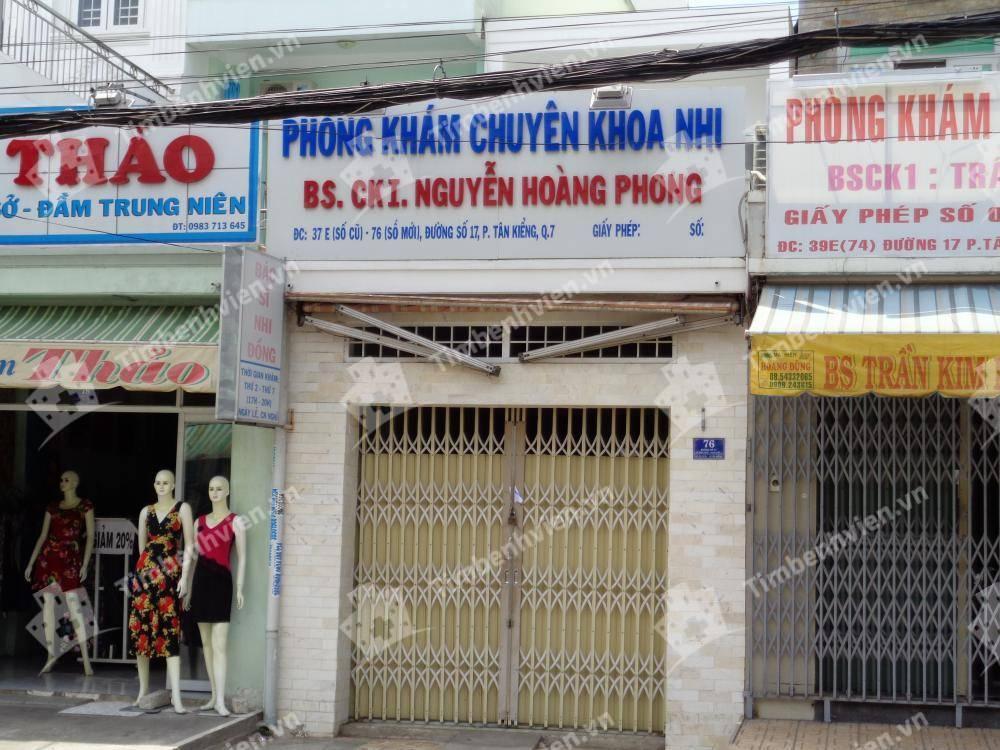 Phòng khám chuyên khoa Nhi - BS Nguyễn Hoàng Phong - Cổng chính
