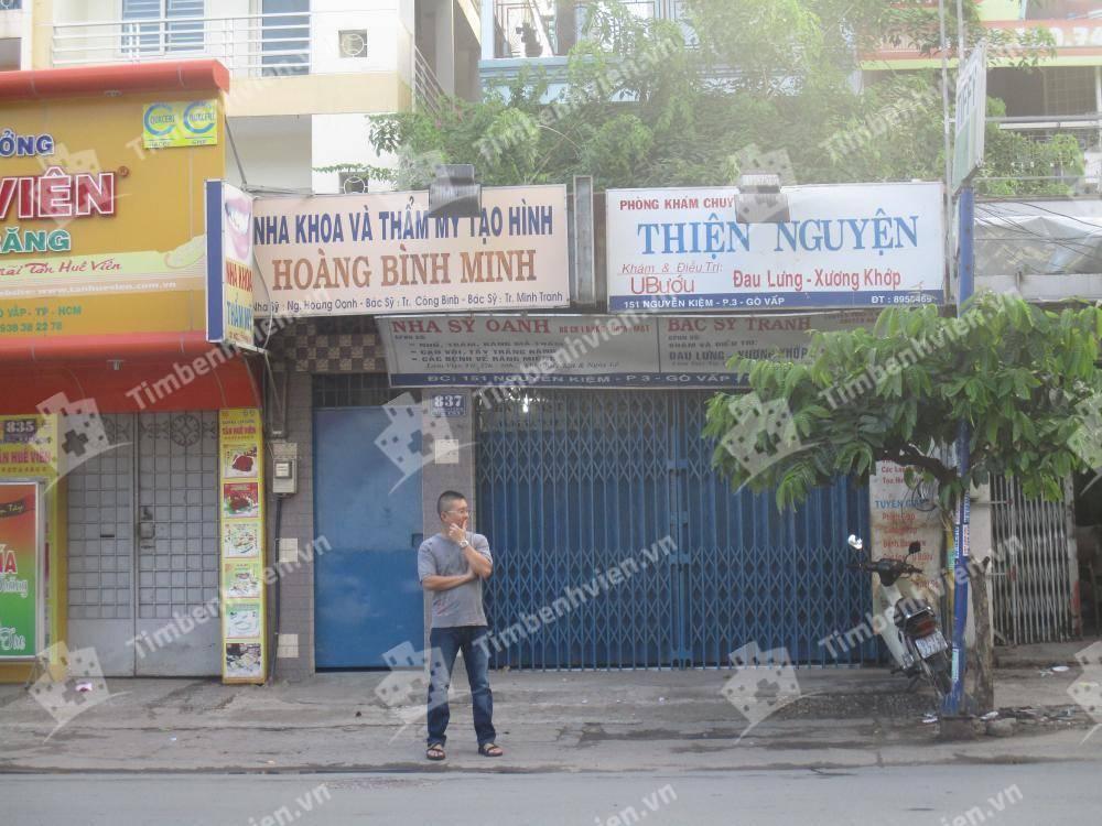 Nha khoa Hoàng Bình Minh