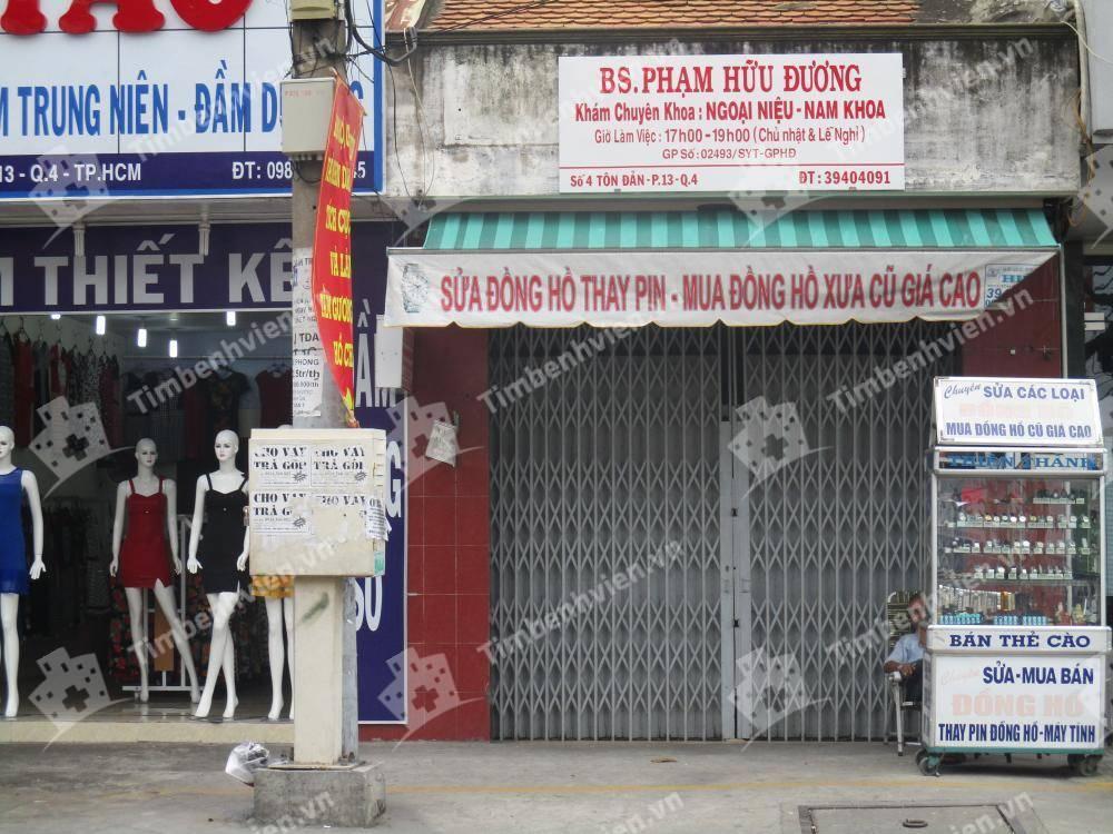Phòng khám Ngoại Niệu & Nam Khoa - BS Phạm Hữu Đương - Cổng chính