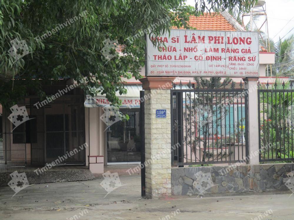 Phòng khám chuyên khoa Răng hàm mặt - BS Lâm Phi Long - Cổng chính