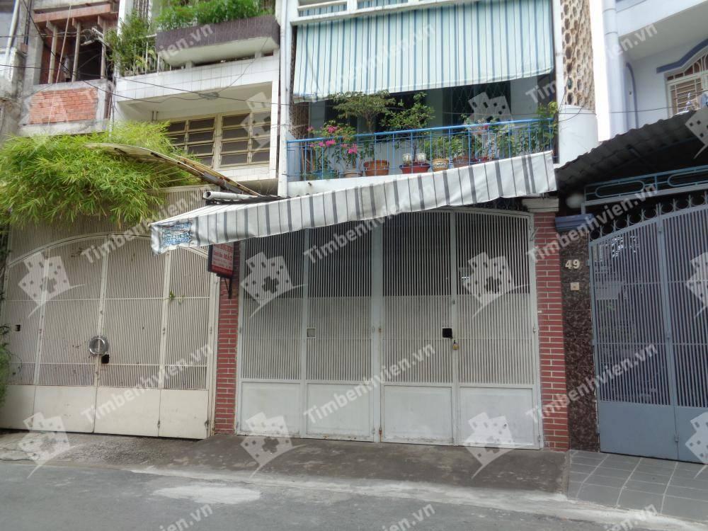 Phòng khám chuyên khoa Mắt - BS Đoàn Hồng Dung - Cổng chính