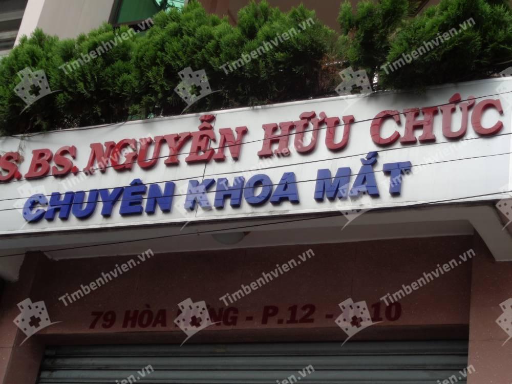 Phòng khám chuyên khoa Mắt - BS Nguyễn Hữu Chức