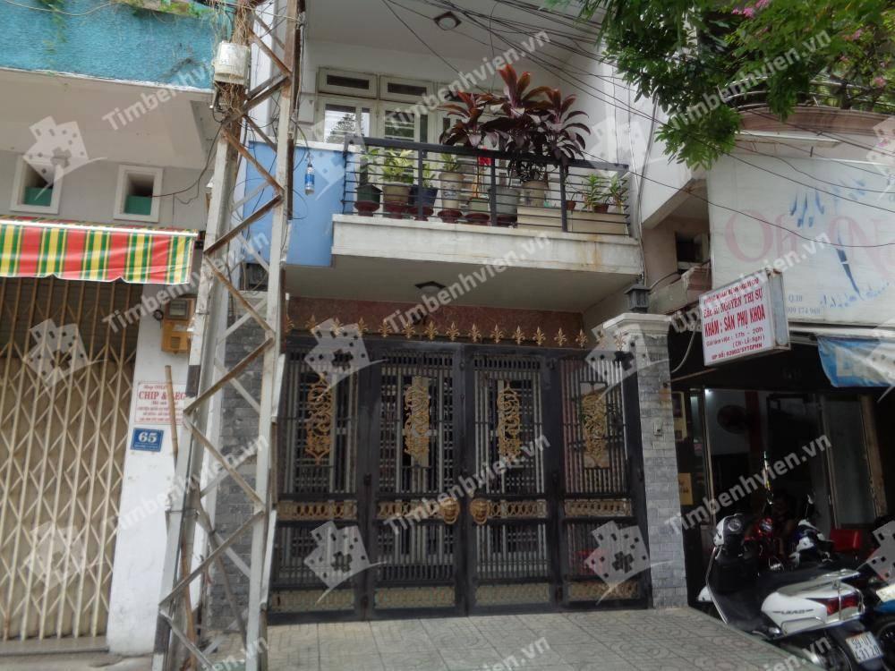 Phòng khám chuyên khoa Sản phụ khoa - BS. Nguyễn Thị Sự - Cổng chính