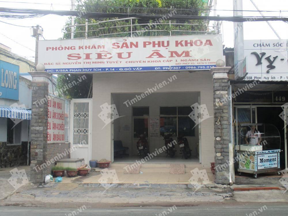 Phòng khám chuyên khoa Sản phụ khoa - BS. Nguyễn Thị Minh Tuyết - Cổng chính