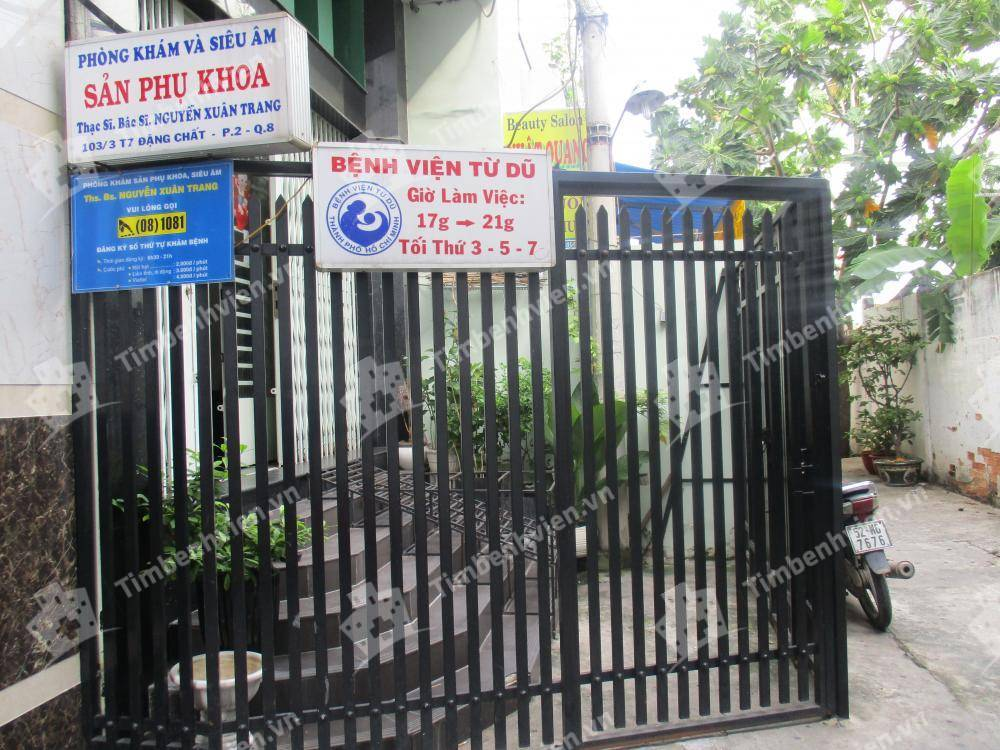 Phòng khám chuyên khoa Sản phụ khoa - BS. Nguyễn Xuân Trang - Cổng chính