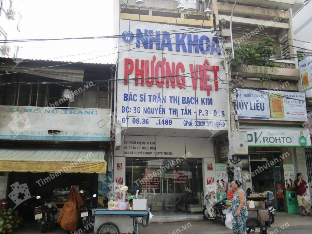 Nha khoa Phương Việt - Cổng chính