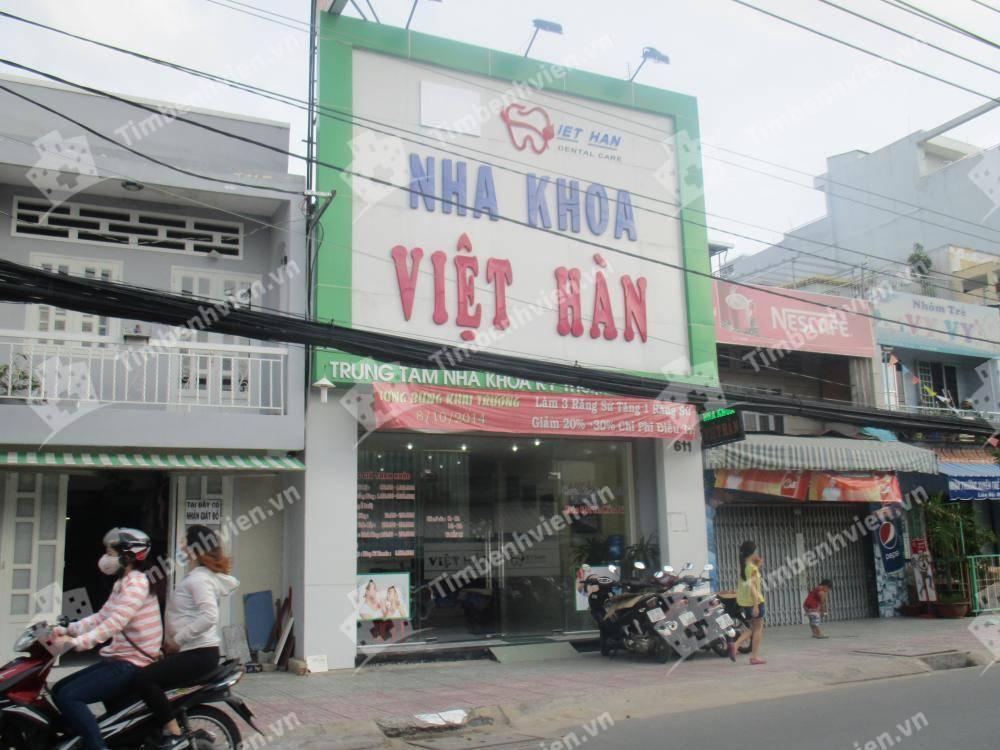 Nha khoa Việt Hàn - Cổng chính