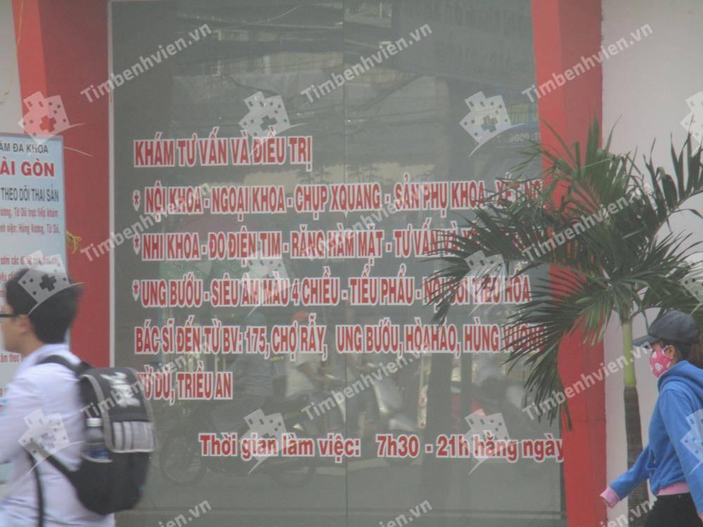 Phòng khám đa khoa Bắc Sài Gòn