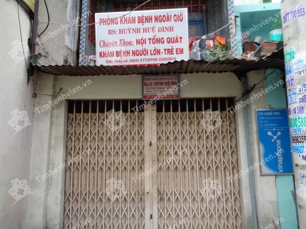Phòng Khám Chuyên Khoa Nội Tổng Hợp - BS Huỳnh Huệ Đình - Cổng chính