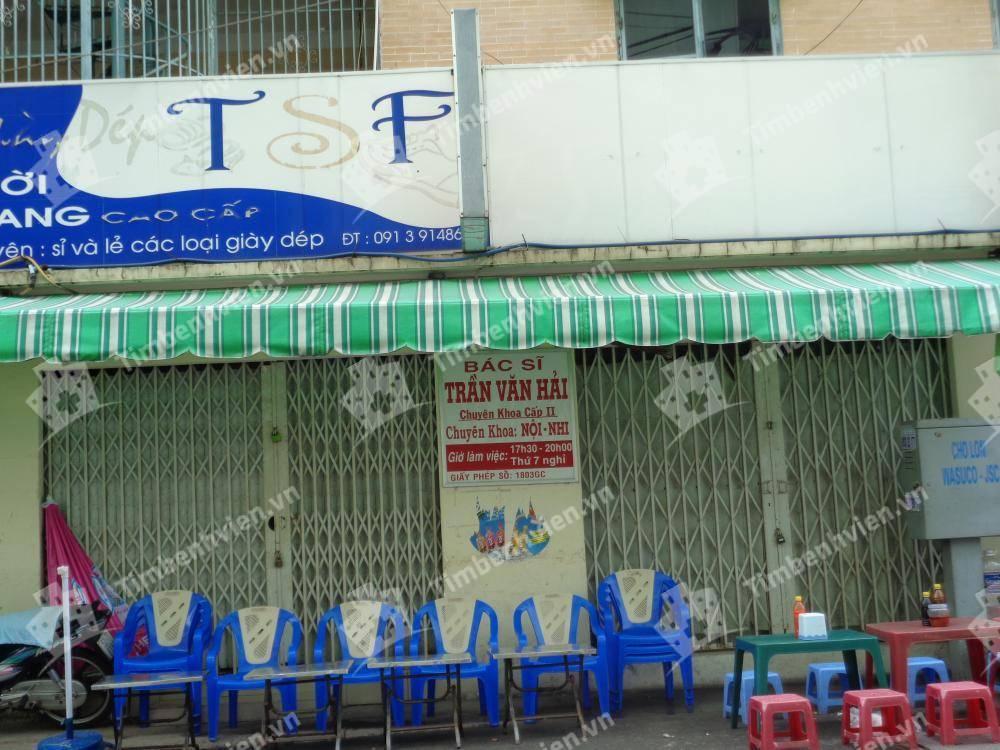 Phòng khám chuyên khoa Nhi - BS Trần Văn Hải - Cổng chính