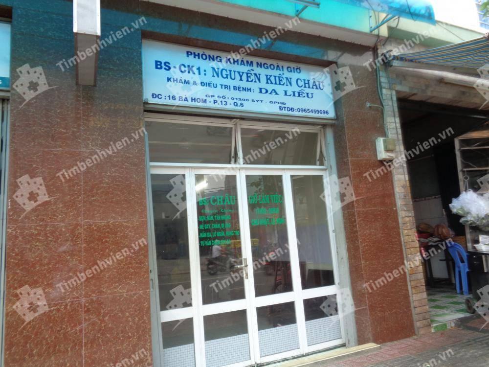Phòng khám chuyên khoa Da liễu - BS Nguyễn Kiến Châu - Cổng chính
