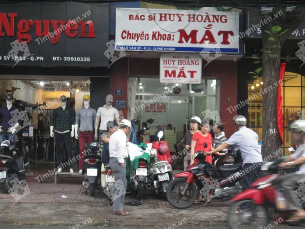 Phòng khám chuyên khoa Mắt - BS. Trần Huy Hoàng - Cổng chính