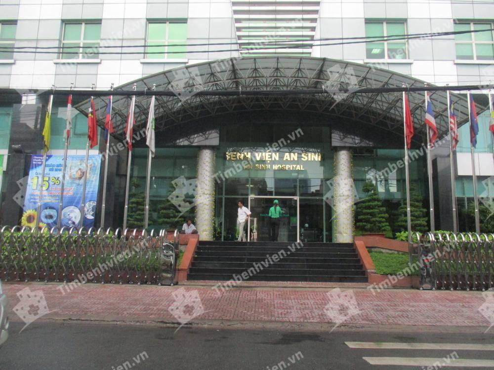 Bệnh viện An Sinh - Cổng chính
