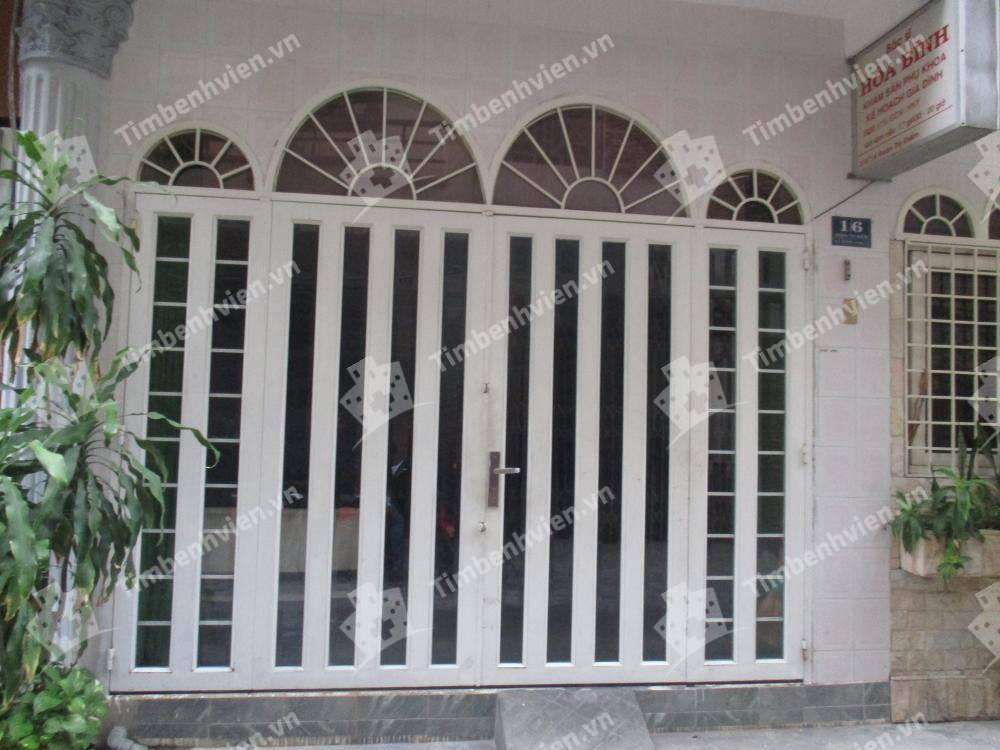 Phòng khám chuyên khoa Sản Phụ Khoa - BS. Lê Thị Hòa Bình - Cổng chính