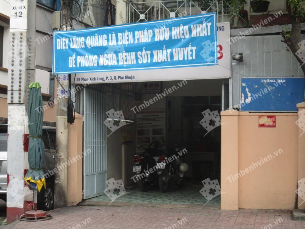 Trạm Y Tế Phường 3 Quận Phú Nhuận - Cổng chính