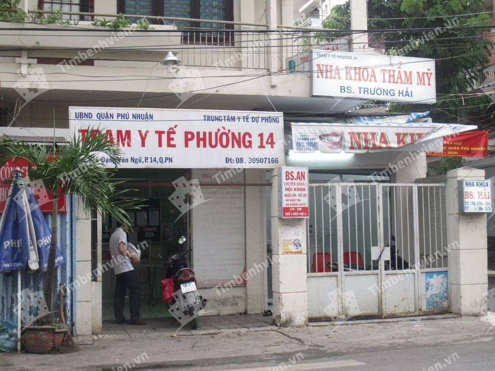 Trạm Y Tế Phường 14 Quận Phú Nhuận - Cổng chính
