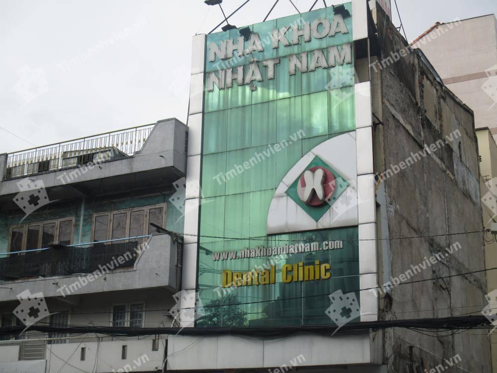 Nha khoa Nhật Nam - Cơ sở 1 - Cổng chính