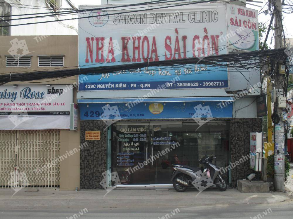 Nha khoa Sài Gòn - Cơ sở 1