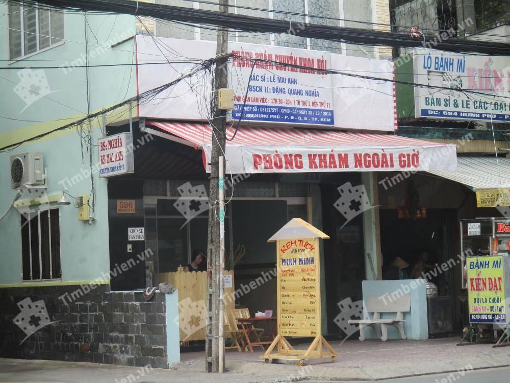 Phòng Khám Chuyên Khoa Nội Tổng Hợp - BS. Lê Mai Anh - Cổng chính