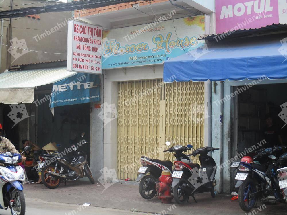 Phòng Khám Chuyên Khoa Nội Tổng Hợp - BS. Cao Thị Tâm - Cổng chính
