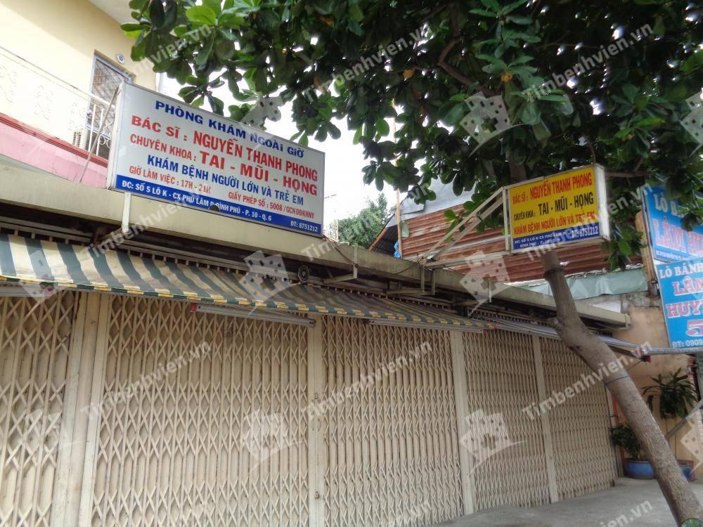 Phòng Khám Chuyên Khoa Tai Mũi Họng - BS Nguyễn Thanh Phong - Cổng chính