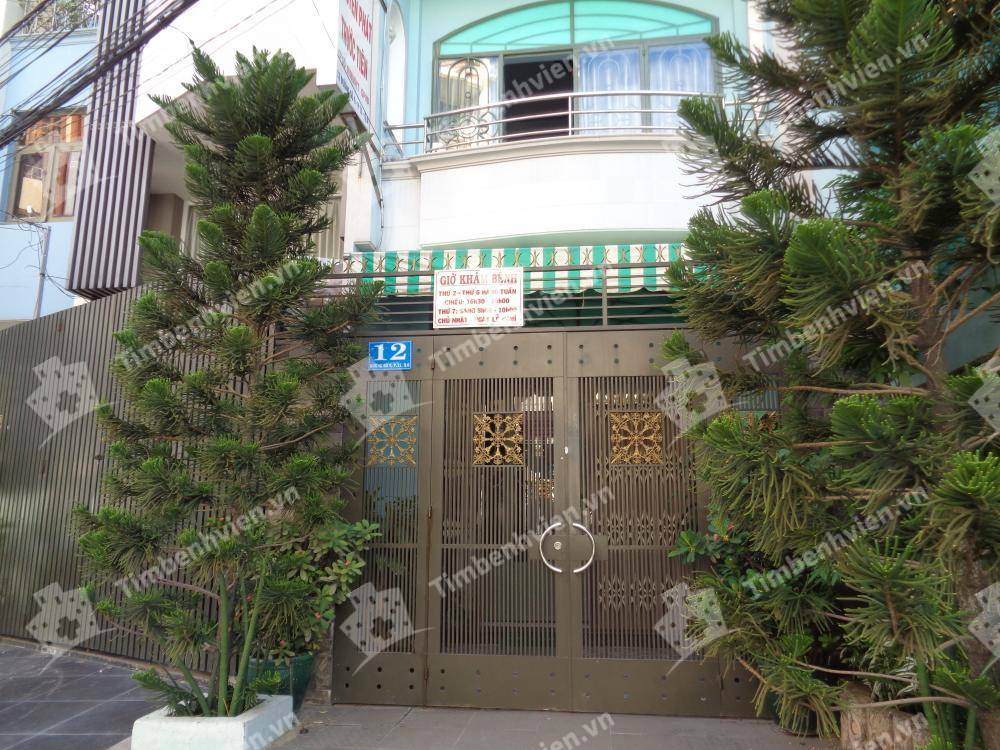 Phòng khám Mắt - BS Nguyễn Phát Trước Tiên - Cổng chính