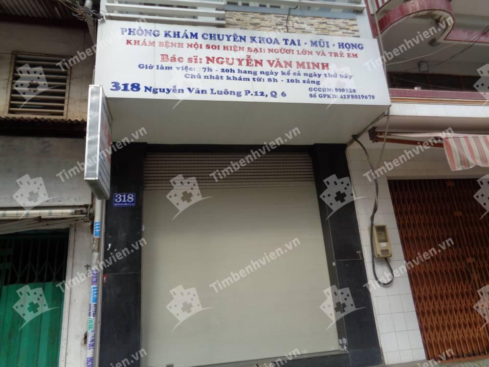 Phòng Khám Chuyên Khoa Tai Mũi Họng - BS Nguyễn Văn Minh - Cổng chính