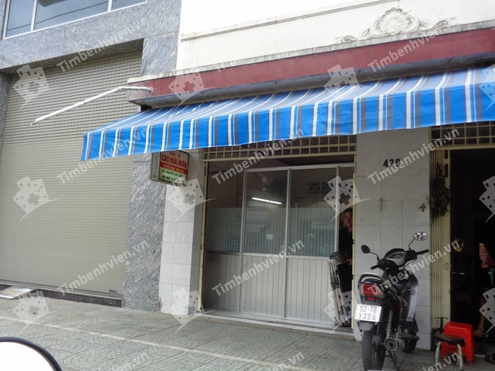 Phòng khám chuyên khoa Nhi - BS Cao Hoài Nhân - Cổng chính