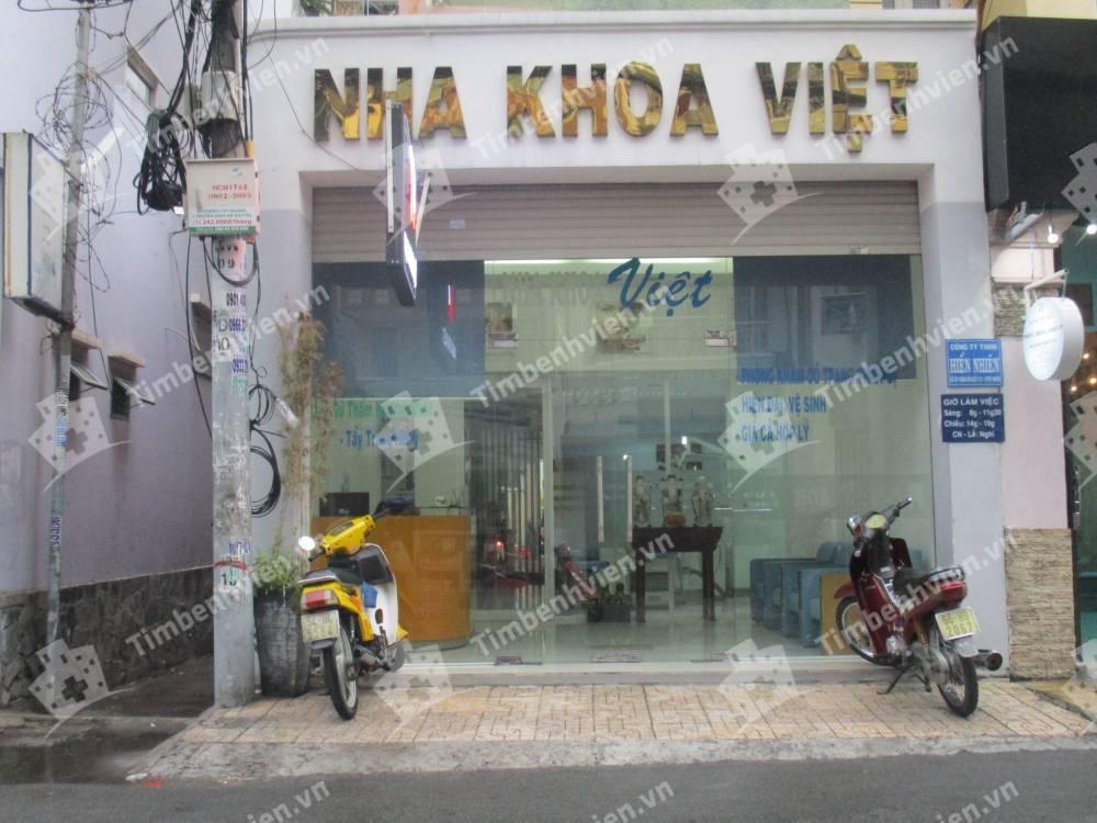 Nha Khoa Việt - Cổng chính