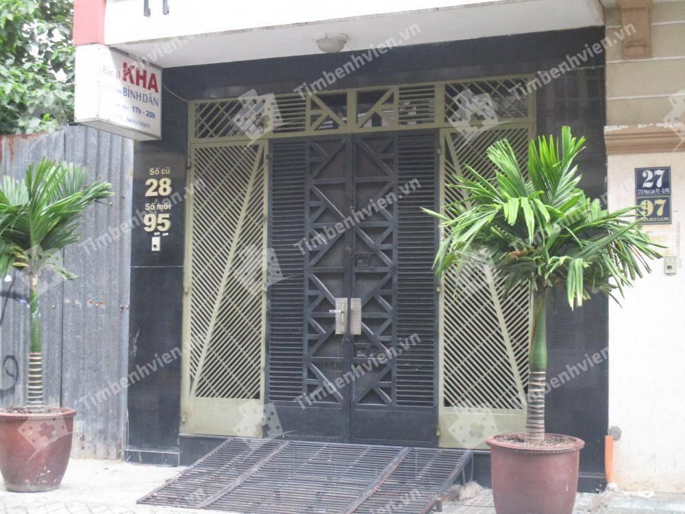Phòng Khám Chuyên Khoa Nội Tổng Hợp - BS. Nguyễn Tế Kha - Cổng chính