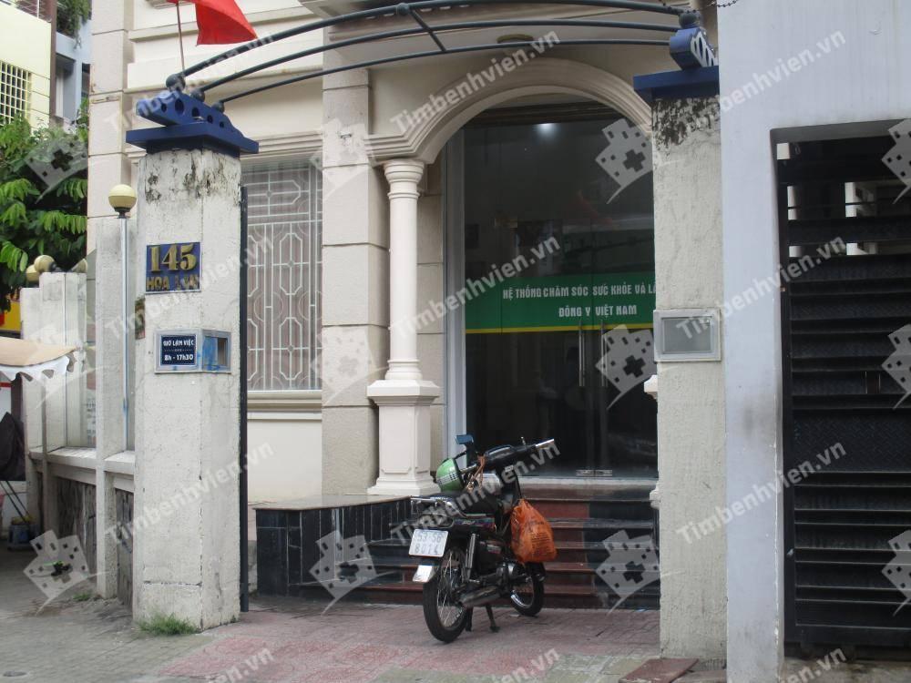 Phòng Khám Thiên Thư - Cổng chính