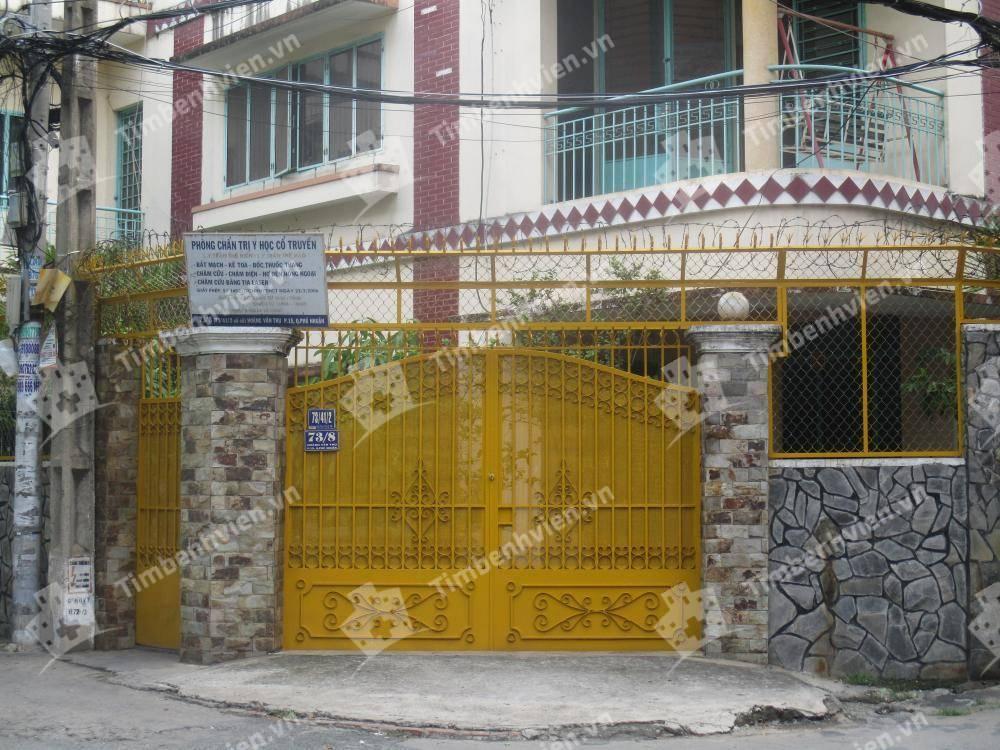 Phòng Chẩn Trị Y Học Cổ Truyền - BS. Trần Thế Hiển - Cổng chính