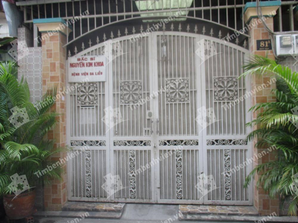 Phòng khám chuyên khoa Da Liễu - BS. Nguyễn Kim Thoa