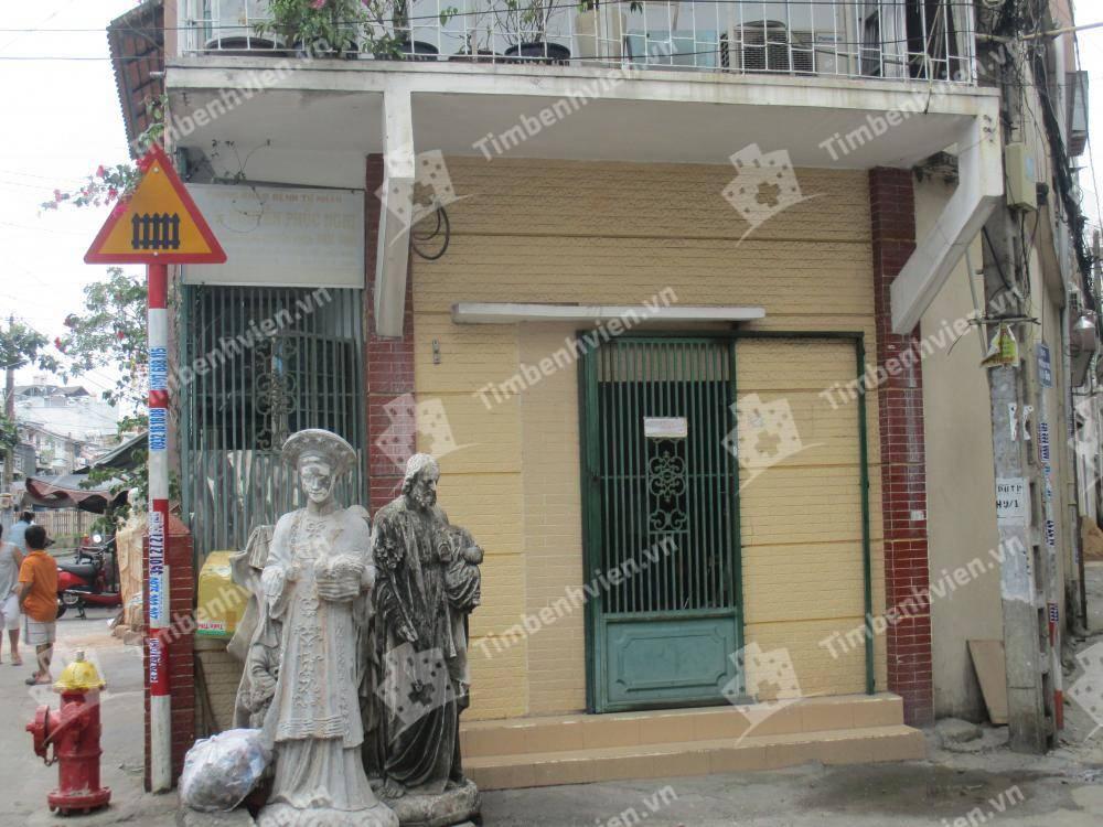 Phòng Khám Chuyên Khoa Nhi - BS. Nguyễn Phúc Nghị - Cổng chính