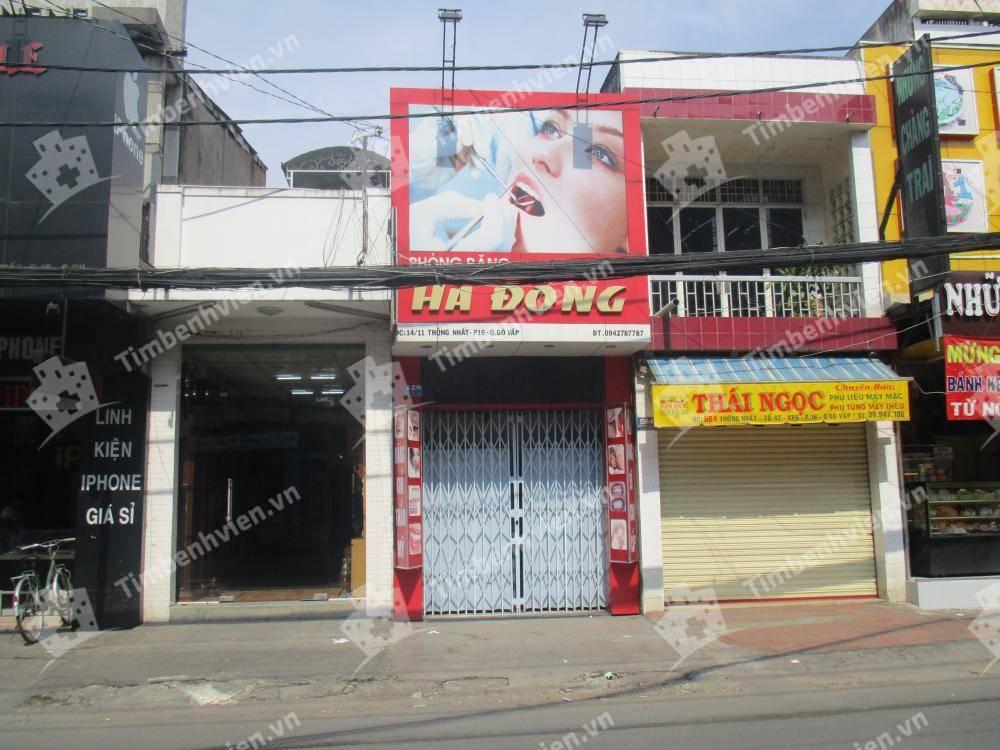 Phòng răng Hà Đông - Cổng chính