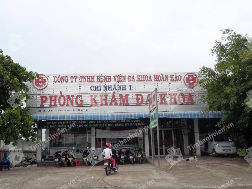 Bệnh ViệnHoàn Hảo Kei Mei Kai - CN1 (Phòng Khám Đa Khoa)