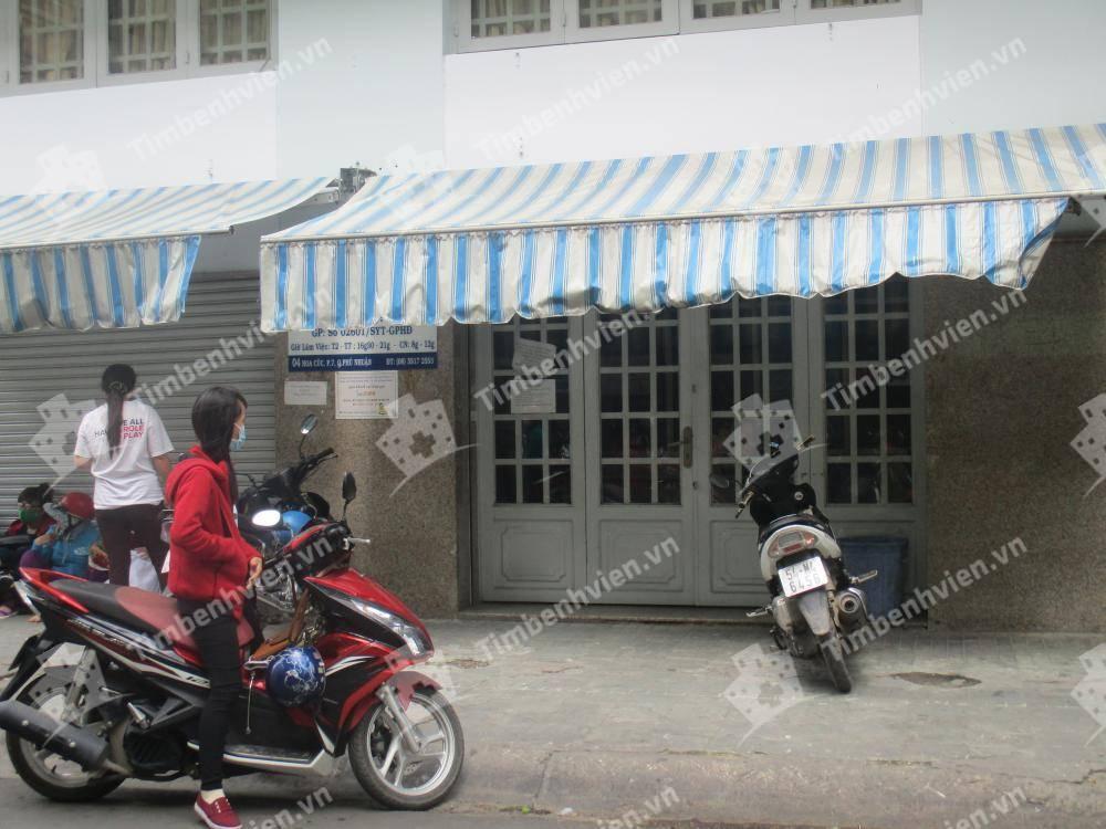 Phòng khám chuyên khoa Da liễu - BS. Trần Ngọc Ánh - Cổng chính