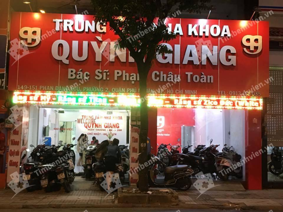 Nha Khoa Quỳnh Giang - Cổng chính