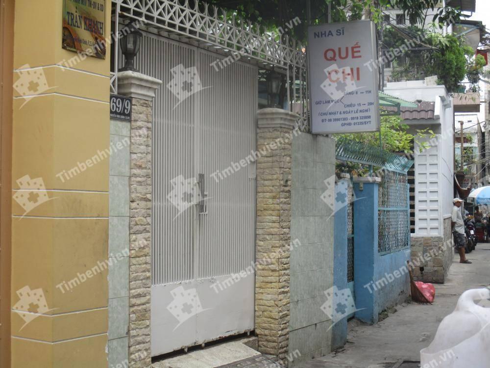 Phòng Khám Chuyên khoa Răng Hàm Mặt - BS. Phan Thị Quế Chi - Cổng chính