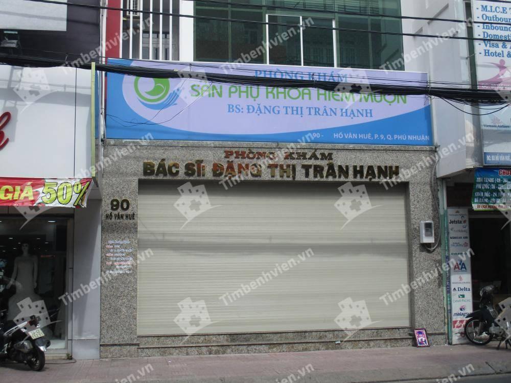 Phòng khám chuyên khoa Sản phụ khoa - BS. Đặng Thị Trân Hạnh - Cổng chính