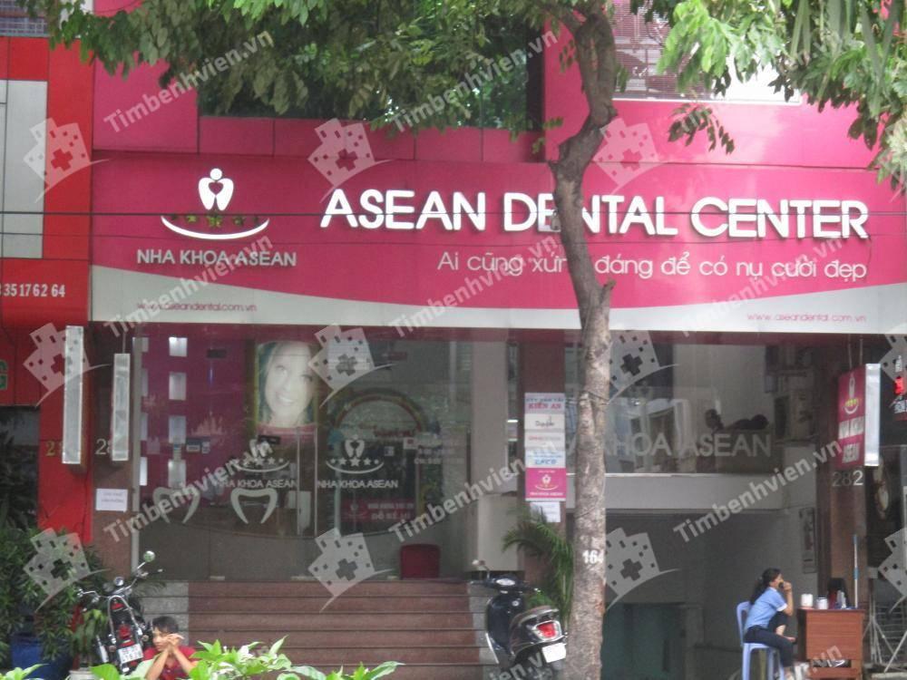 Nha Khoa ASEAN - Cổng chính