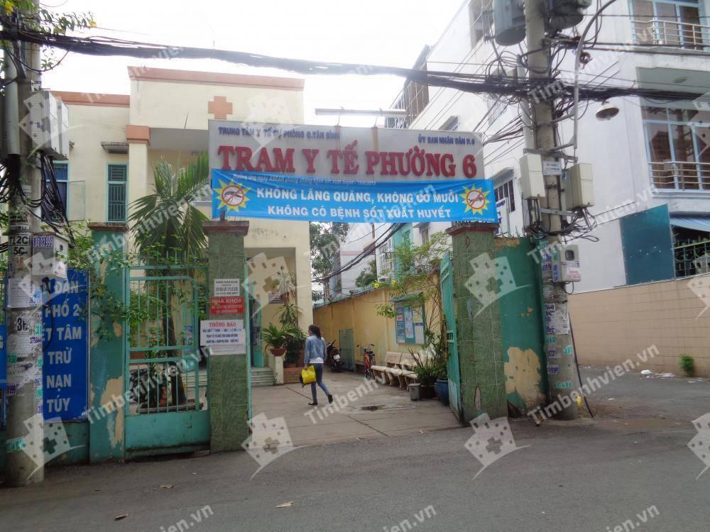 Trạm Y Tế Phường 6 Quận Tân Bình - Cổng chính